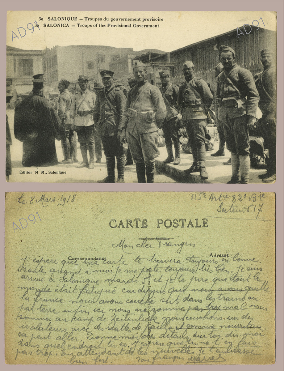 11 - Troupe du gouvernement provisoire à Salonique (Grèce). Correspondance de Marcel Rogé à son frère Georges, 8 mars 1918. (032NUM044/031)