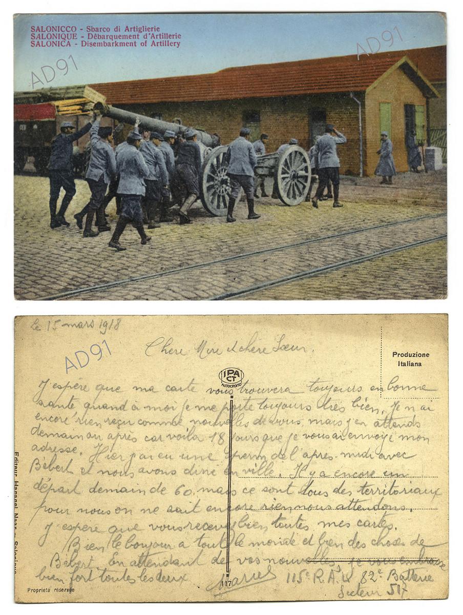 12 - Débarquement de l'artillerie à Salonique. Correspondance de Marcel Rogé à sa mère et sœur, 15 mars 1918. (032NUM044/035)