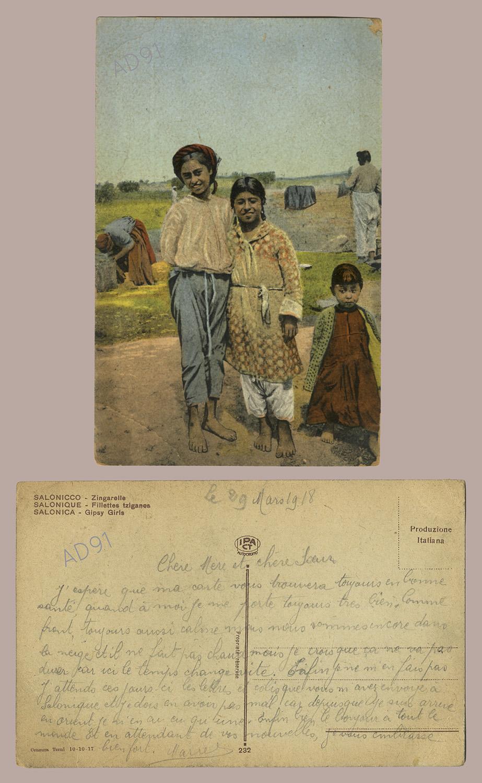 15 - Fillettes tziganes à Salonique (Grèce). Correspondance de Marcel Rogé à sa mère et sœur, 29 mars 1918. (032NUM044/44)