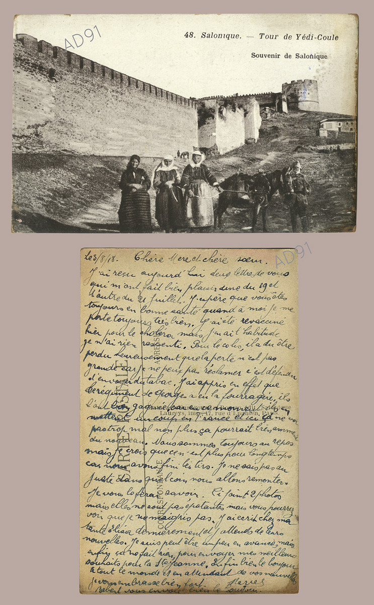 17 - Tour de Yédi-Coule à Salonique (Grèce). Correspondance de Marcel Rogé à sa mère et sœur, 3 août 1918. (032NUM044/54)