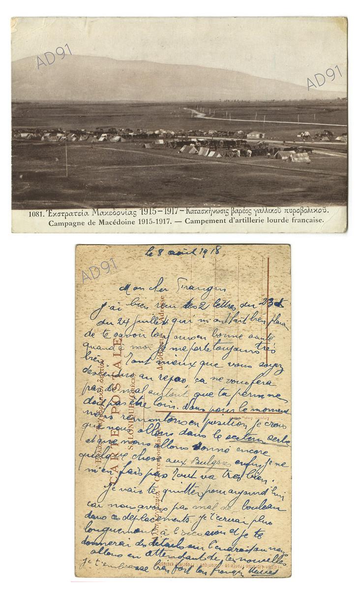 18 - Campement d'artillerie lourde française près de Monastir (Serbie). Correspondance de Marcel Rogé à son frère Georges, 8 août 1918. (032NUM044/55)