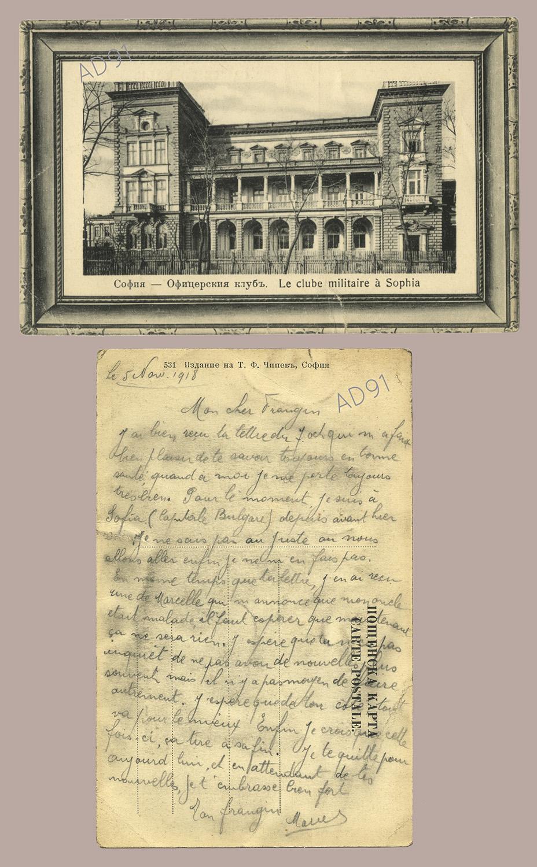 19 - Le cube militaire à Sophia (Bulgarie). Correspondance de Marcel Rogé à son frère Georges,  5 novembre 1918. (032NUM044/59)