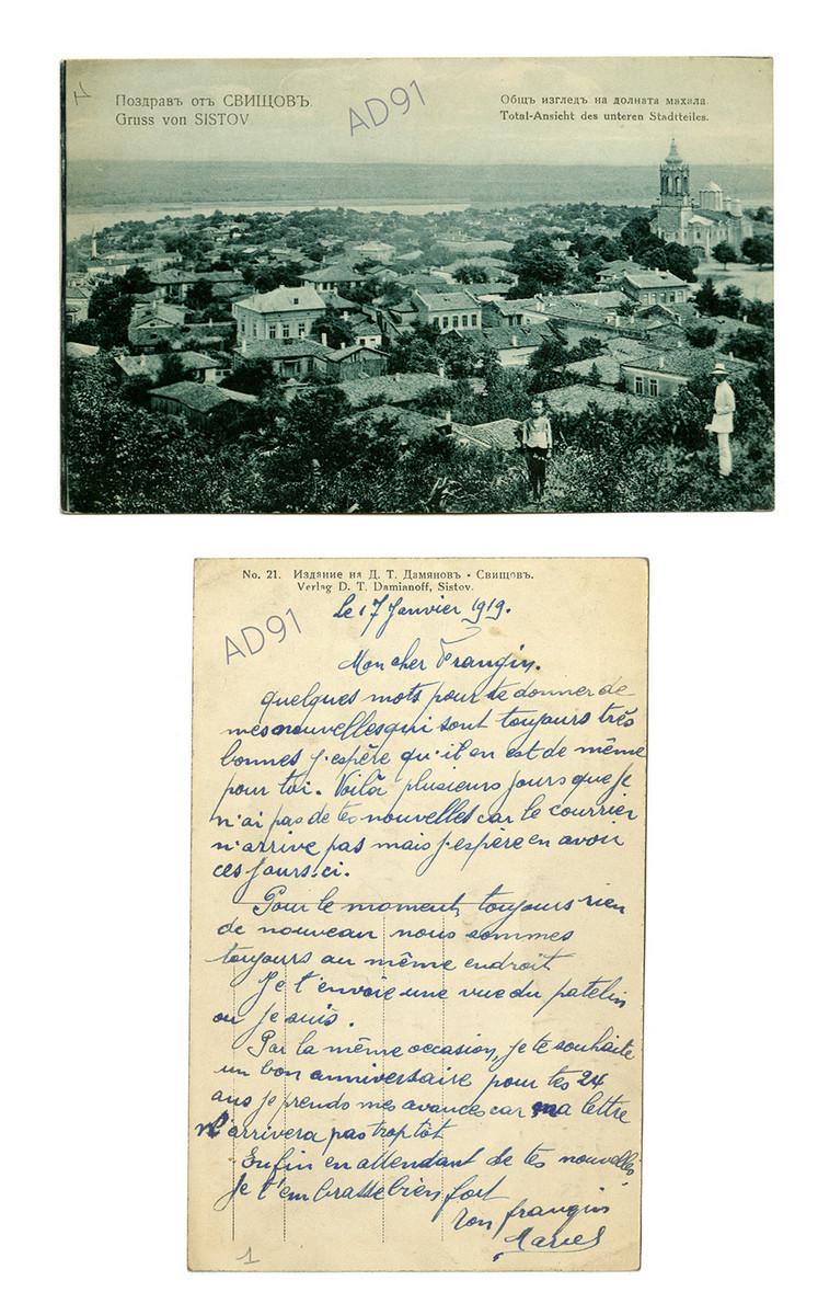 20 - Vue de Sistov (Bulgarie). Correspondance de Marcel Rogé à son frère Georges, 17 janvier 1919. (032NUM044/61)