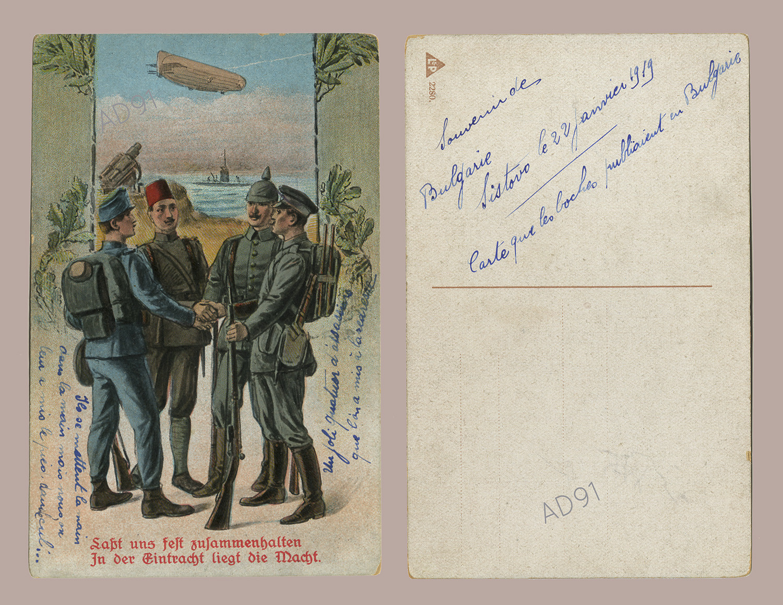 21 - Carte de propagande allemande envoyée par Marcel Rogé de Sistov (Bulgarie). (032NUM044/63)