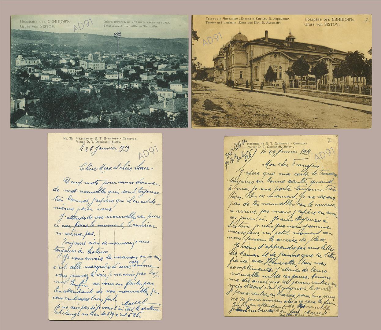 22 - Vue de Sistov (Bulgarie). Théâtre et salle de lecture. Correspondances de Marcel Rogé à son frère Georges, 26 et 29 janvier 1919. (032NUM044/66-68)