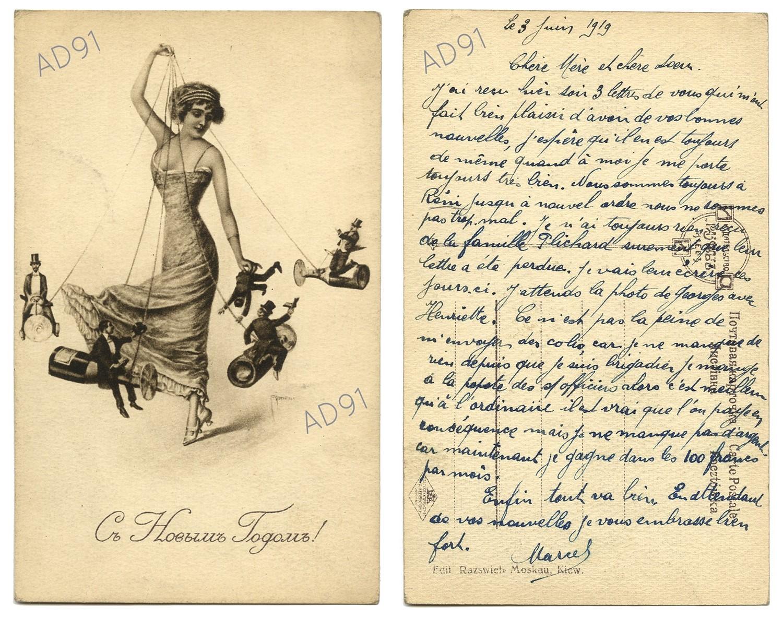 24 - Carte humoristique. Correspondance de Marcel Rogé à sa mère et sœur de Réni (Ukraine), 3 juin 1919. (032NUM044/88)