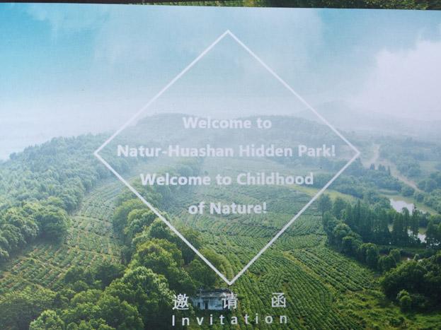 Projet Natur
