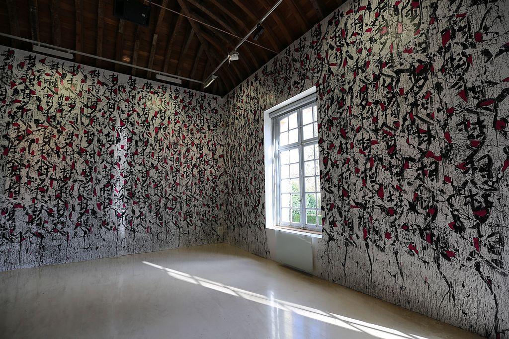 Exposition Danhôo au Domaine départemental de Chamarande